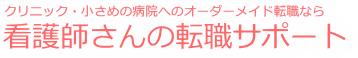 IRJ(ナスフォ)イメージ